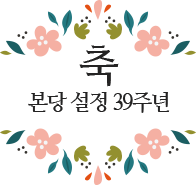 20180923b
